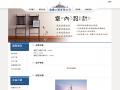 遠騰工程有限公司 (3)