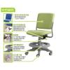 《IQ&EQ》多功能學童椅