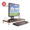 Bargello巴吉洛鍵盤螢幕架_2色可選