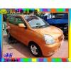 2005 歐洲星 橘黃 1.1 Kia Euro Star