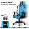 AKRACING超跑賽車椅-GT55 Mustang