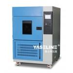 黑龙江风冷式氙灯耐气候试验箱超低特惠价