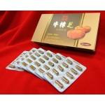 神農真菌牛樟芝膠囊(60粒/盒)