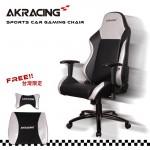 AKRACING超跑賽車椅-GT06 Majesty