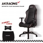AKRACING超跑賽車椅-GT08 X-Bow-補貨中