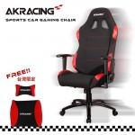 AKRACING超跑賽車椅-GT01 Speed-補貨中