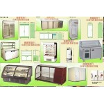 冷凍櫃展示櫃臥式冰櫃工作台碳烤櫥蛋糕櫃製冰機坪數拼裝式凍庫