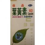 大聯奈米生技-葉黃素Lutein軟膠囊60粒裝_最完整的配方