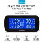 ES600 迷你冷光型胎壓偵測器