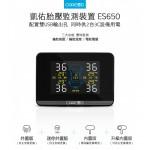 ES650  四合一雙USB型胎壓偵測器