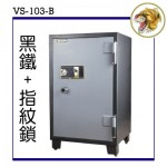 【達鵬易購網】指紋防火保險箱(VS-103-W) 送小保險箱