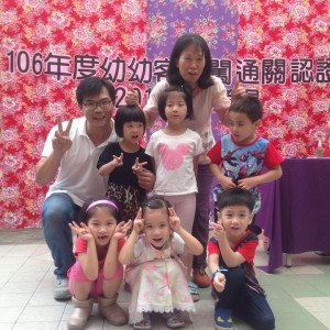 106年度幼幼客語闖關認證