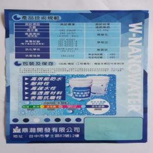 奈米水晶圓防水塗料銷售