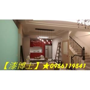 【漆博士】台南油漆,台南油漆推薦,台南油漆工程,台南油漆價格