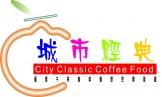 城市經典國際餐飲有限公司