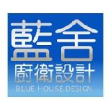 ∞∞藍舍廚衛設計∞∞