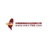 中國通網絡科技有限公司