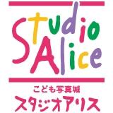 愛麗絲寶貝寫真館股份有限公司