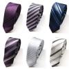 手工限量窄版領帶4.5cm (4500012)