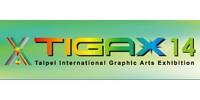 台北國際印刷機材展