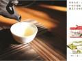 阿里山高山比賽茶(茶包)