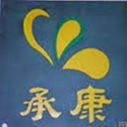 承康殯儀管理顧問有限公司