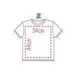 T恤網版印刷
