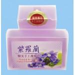 台灣製造經銷批發醫美頂級紫羅蘭手工潔顏皂
