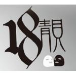 18靚~系列商品