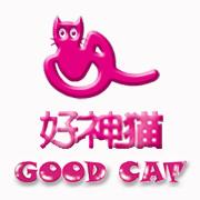 如意貓有限公司