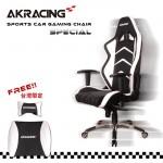 AKRACING超跑賽車椅旗艦款GT99Ranger-補貨中