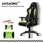 AKRACING超跑賽車椅GT52GreenArrow補貨中
