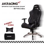 AKRACING超跑賽車椅旗艦款-GT68NINJA-補貨中