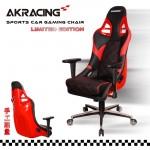 AKRACING-限量GT993Fast&Furious紅款