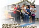 2016-06-15 高點建設高點皇家建案動土典禮