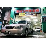 豐田-ALTIS 1.8