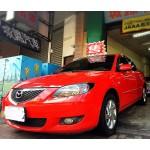 馬自達-Mazda3
