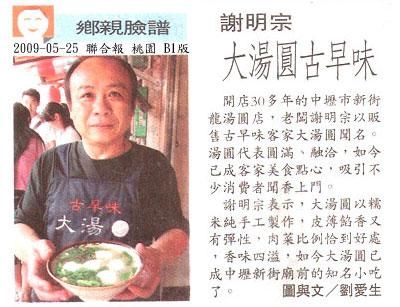 newspaper-(2)