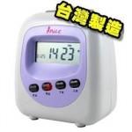 ANICE GT-3700四欄位打卡鐘