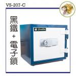 【達鵬易購網】單門黑鐵電子鎖防火保險箱(VS-207-C)