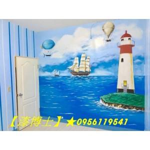 【牆劇場】牆彩繪,牆壁彩繪,彩繪牆壁,油漆彩繪,牆面彩繪設計