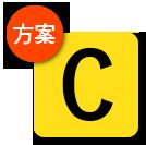 plan-title-C