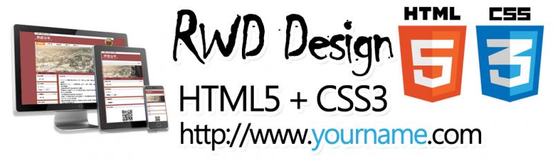 RWD-design