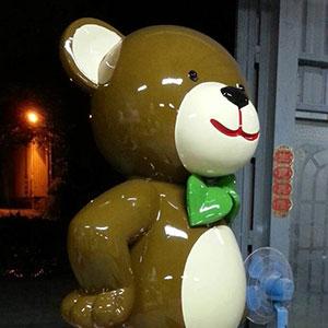 民宿-有熊的森林