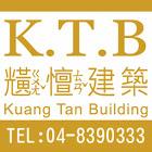 KB-IBFO