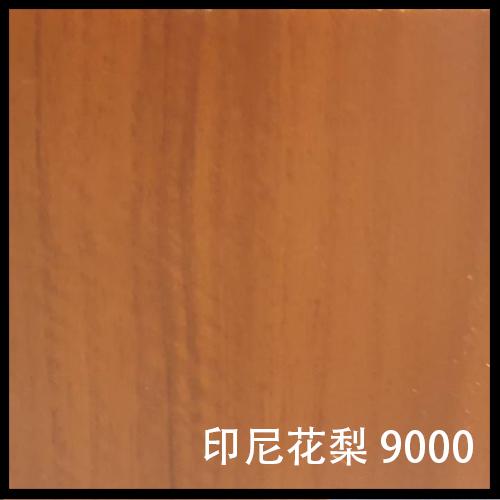 印尼花梨9000-1