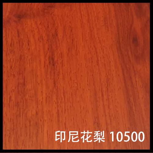 印尼花梨-10500-1