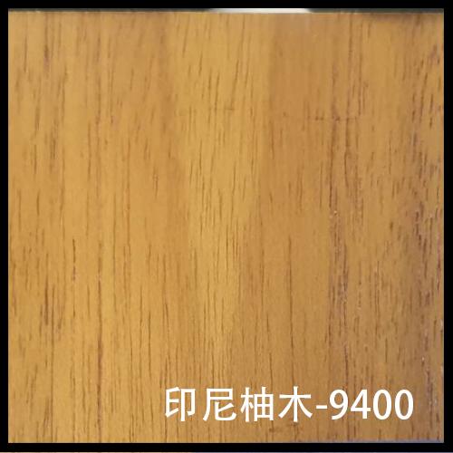 印尼柚木-9400-1