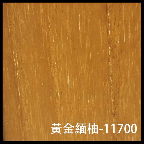 黃金緬柚-11700-1