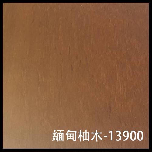 緬甸柚木-13900-1